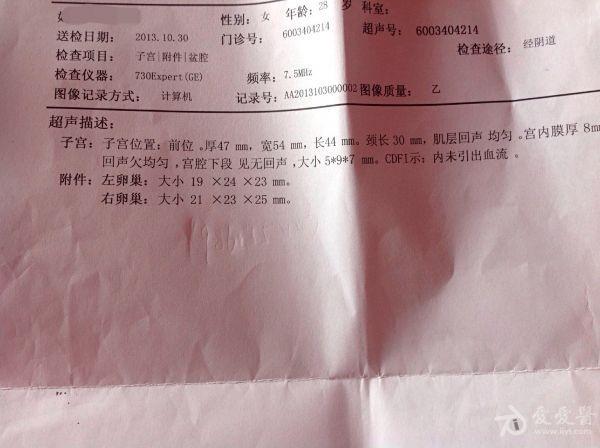 兰州妇科哪家医院好_人流费用 - www.38sp.com