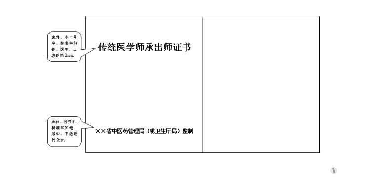 caobi777sese_沙发回复caobi25002014-03-05 09:23:02三,申报条件    (一)申请中医