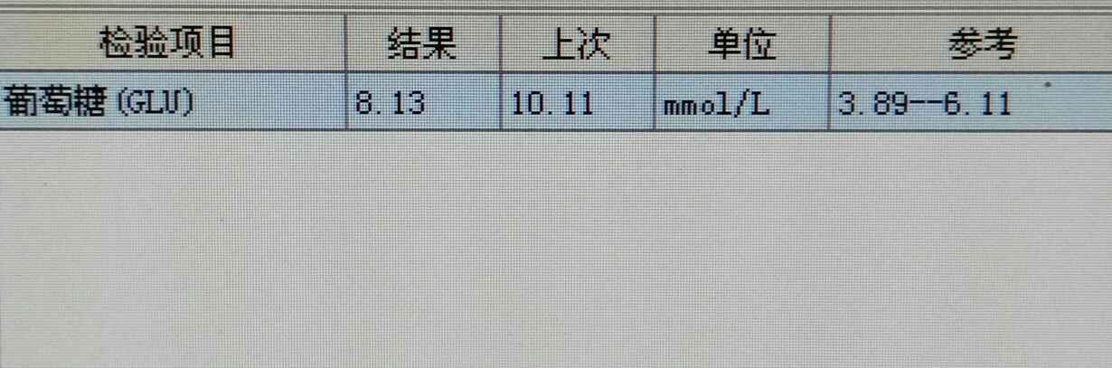 IMG_20171111_203532.jpg