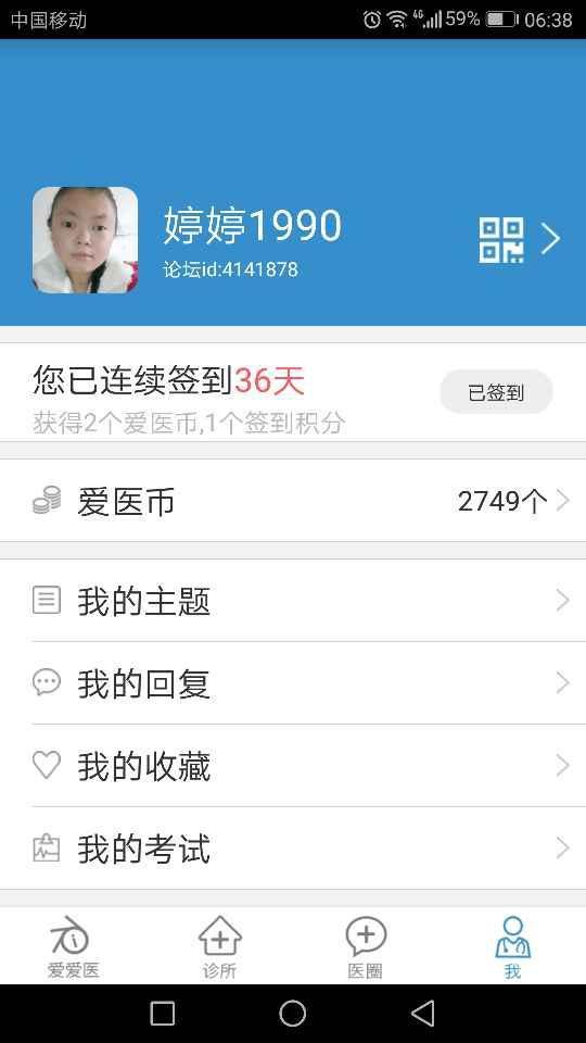 Screenshot_20171203-063801.png