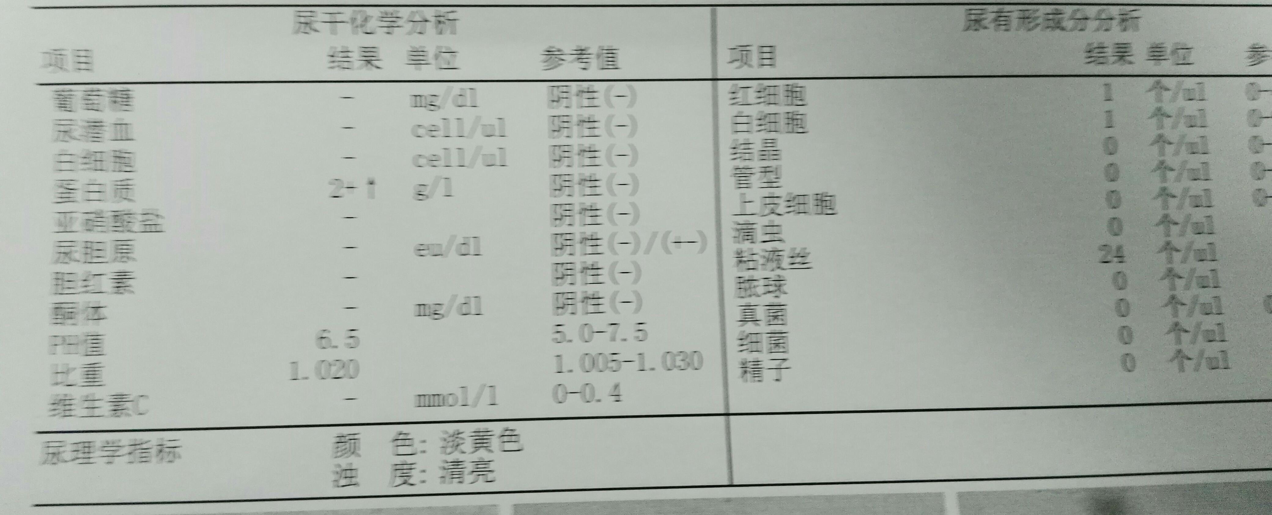IMG_20171216_185951.jpg