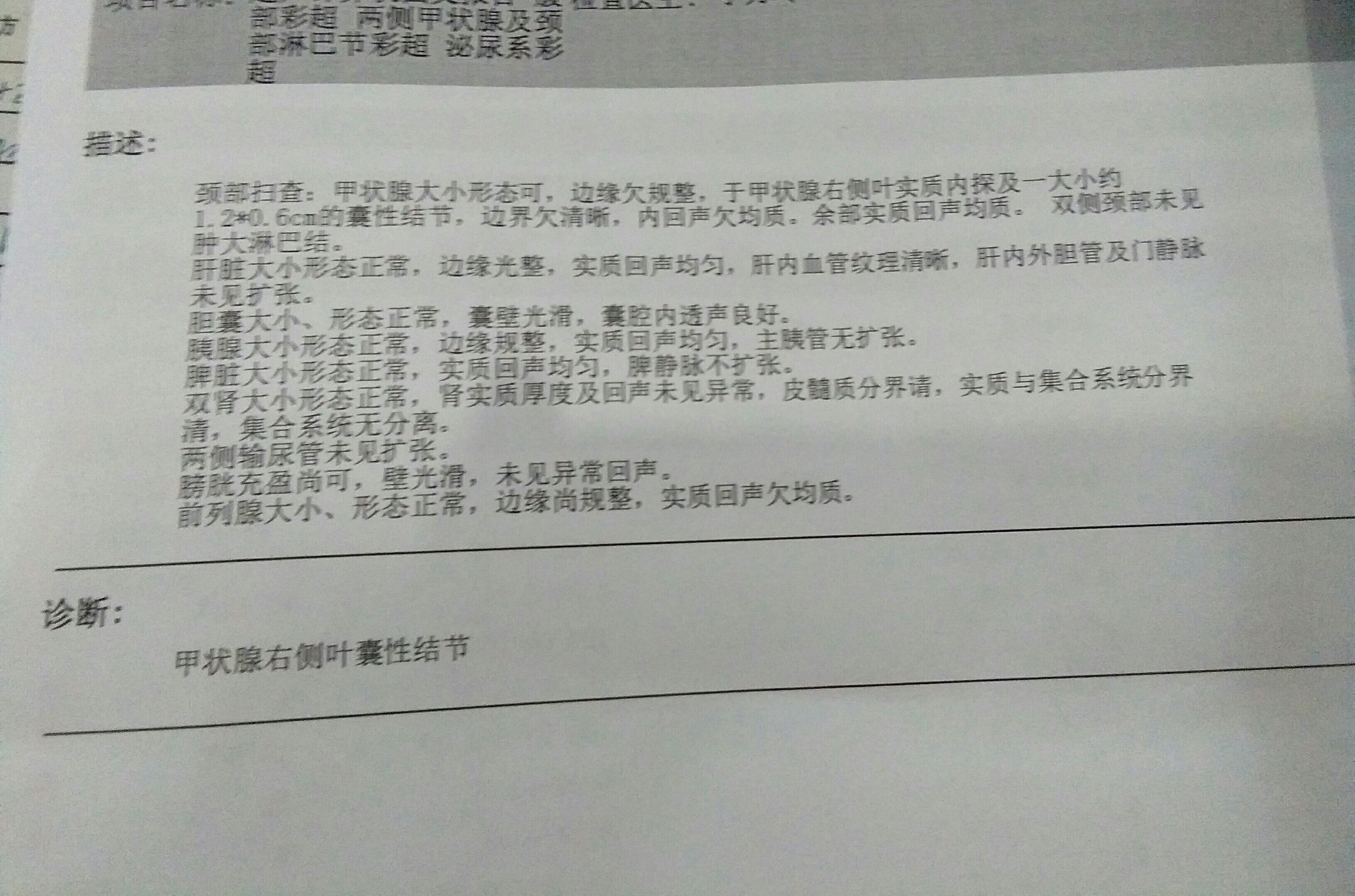 IMG_20180110_222713.JPG
