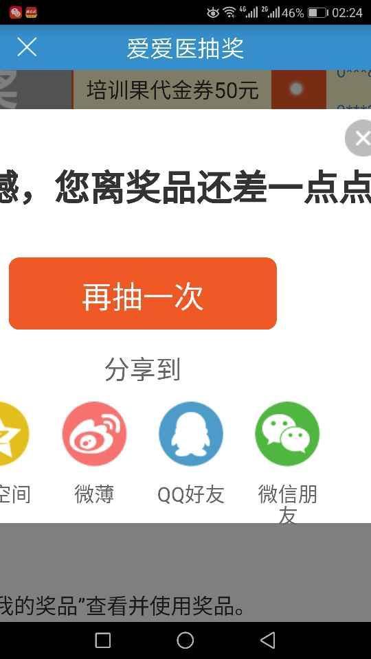 Screenshot_20180115-022427.png