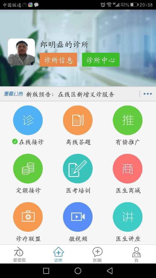 Screenshot_20180115-205824.png