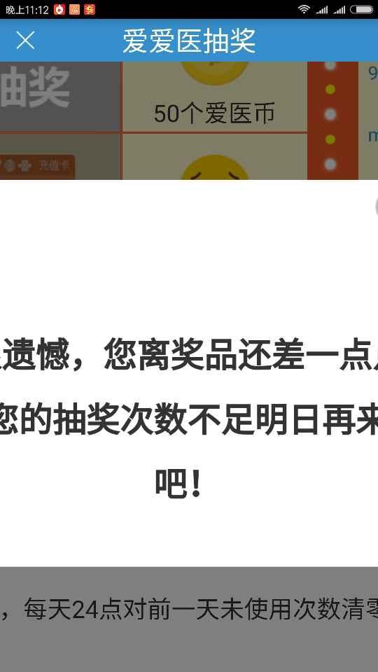 Screenshot_2018-02-13-23-12-01-146_com.ts.zlzs.png