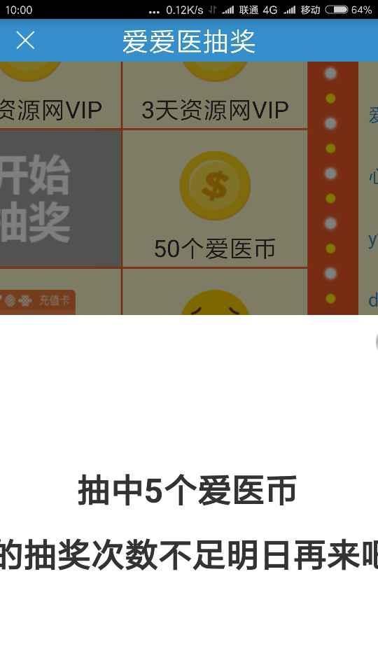 Screenshot_2018-03-13-10-00-13-441_com.ts.zlzs.png