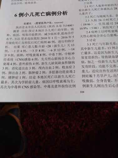 IMG_20180318_141259.jpg