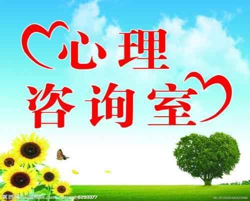07-03-12-u=322586897,3256887687&fm=27&gp=0.jpg