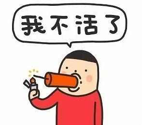 yidian_1188101896.jpg