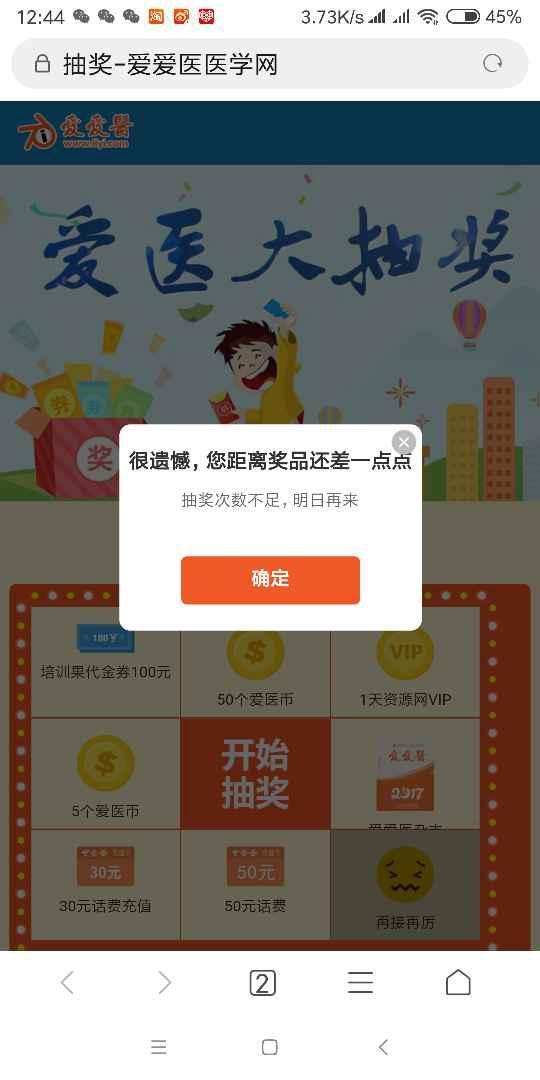 Screenshot_2018-09-12-12-44-49-630_com.android.browser.png