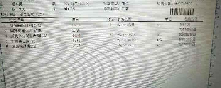 IMG_20181108_152650.JPG