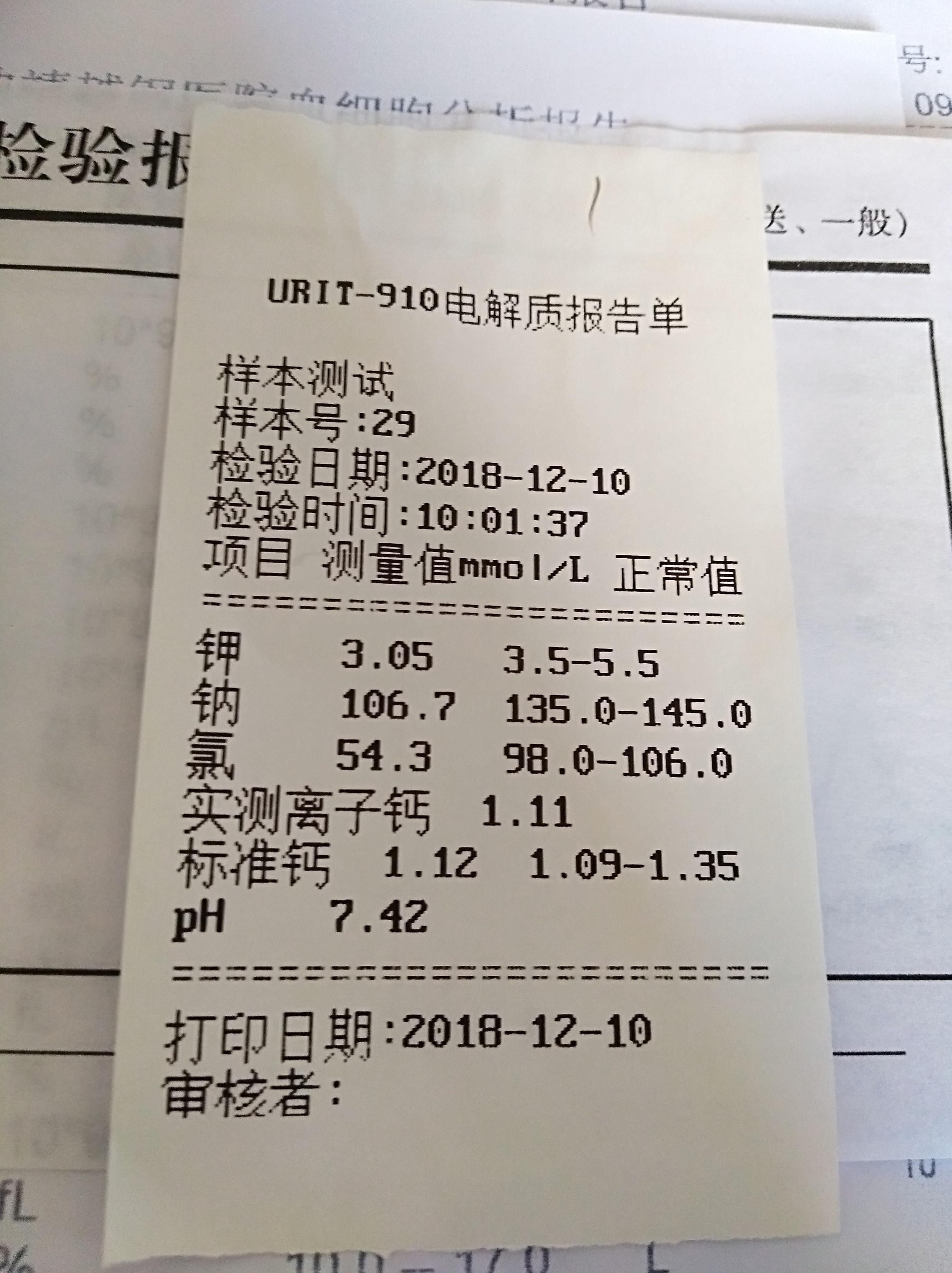 IMG_20181211_172741.jpg