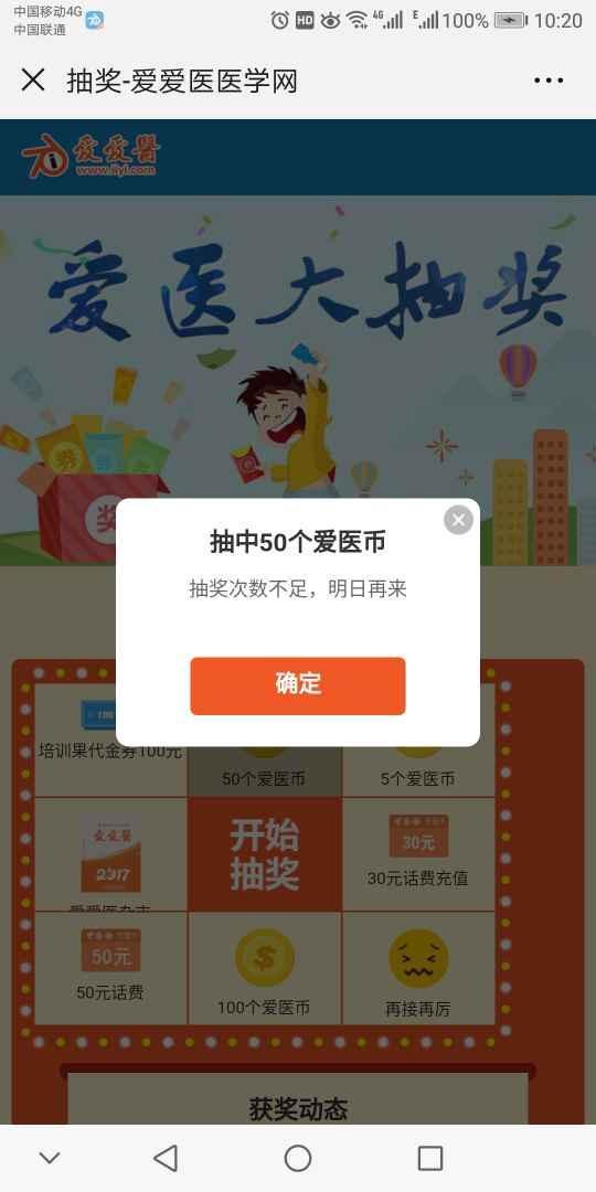 Screenshot_20190109-102037.jpg