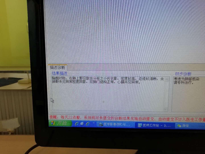 mmexport1547458563147.jpg