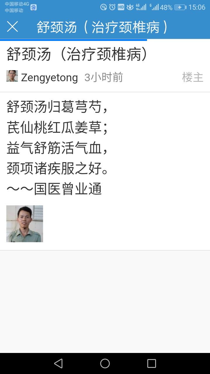 Screenshot_20190420-150617.png