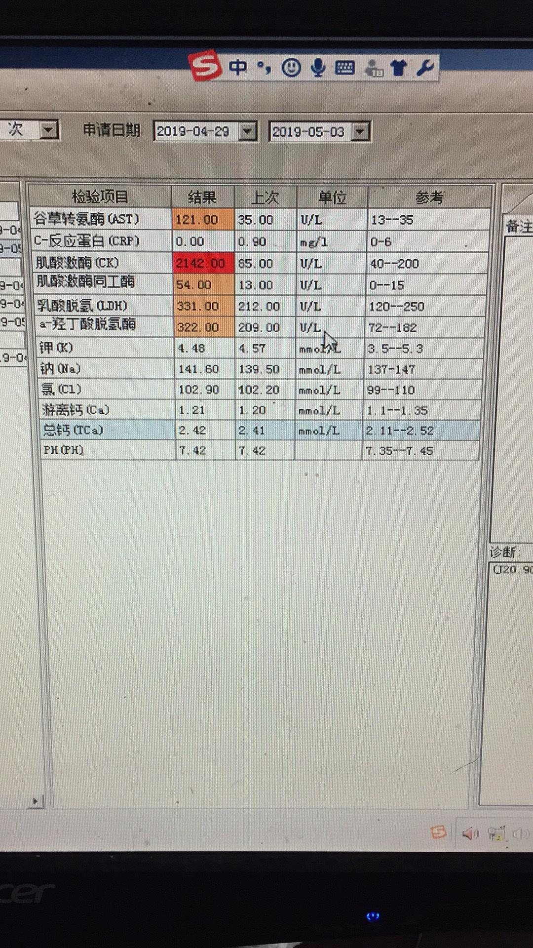 BD632E09-E4B2-4DAE-B073-075D606BB976.jpeg