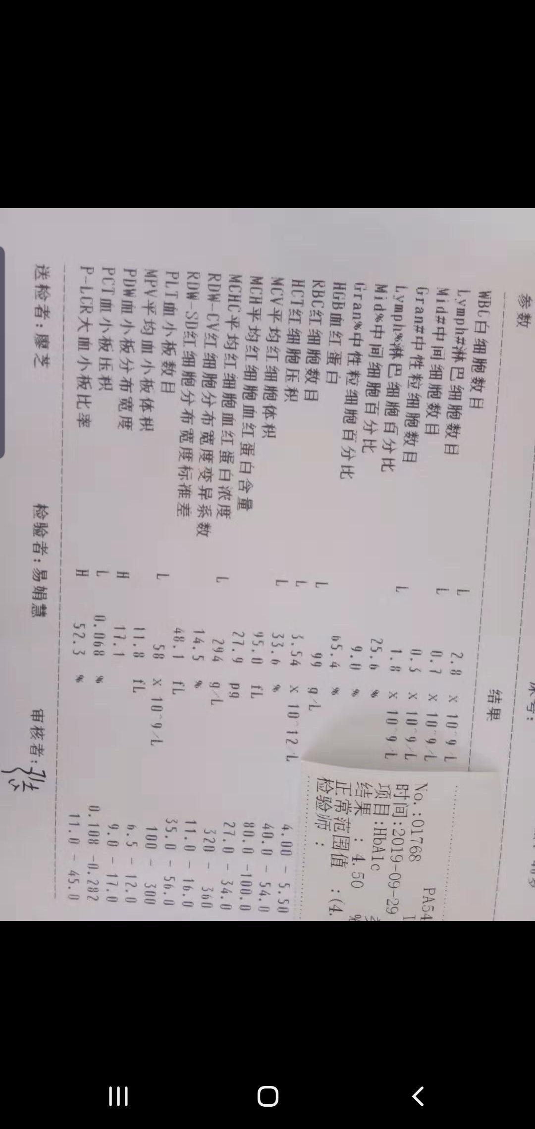 Screenshot_20190929-222642_WeChat.jpg