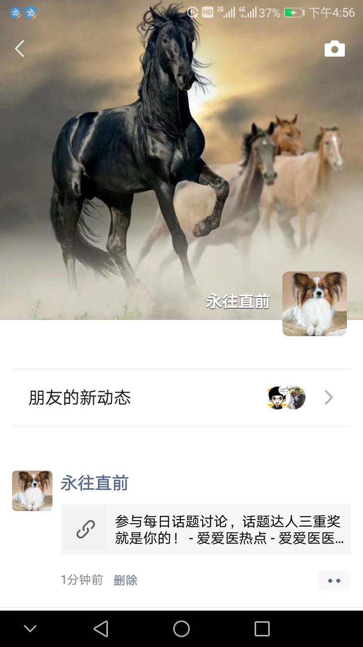 Screenshot_20191115-165635.png