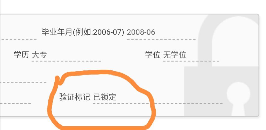 Screenshot_20200419_042230.jpg