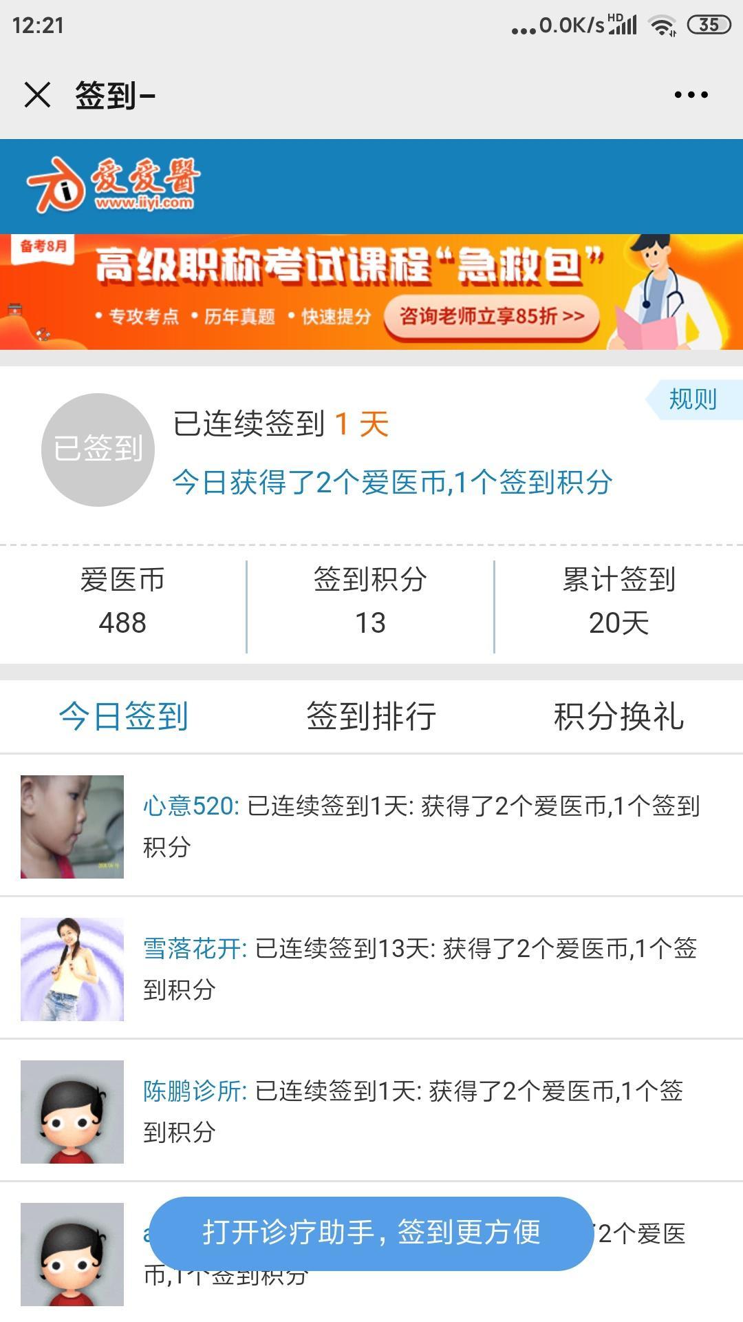 Screenshot_2020-07-09-12-21-42-572_com.tencent.mm.jpg