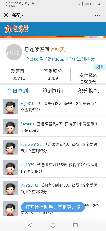 Screenshot_20200709_131436_com.tencent.mm.jpg