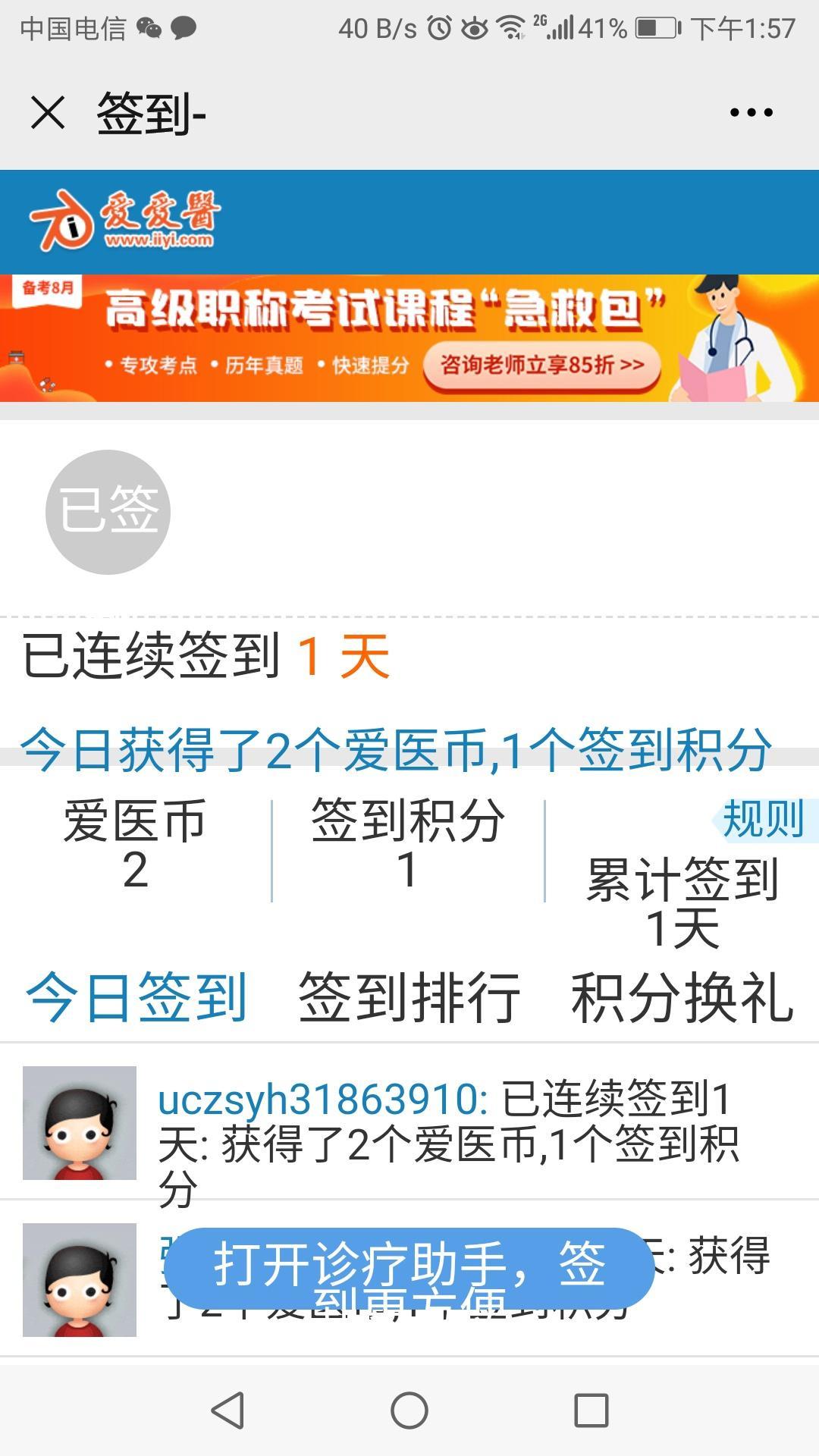 Screenshot_20200709-135709.jpg