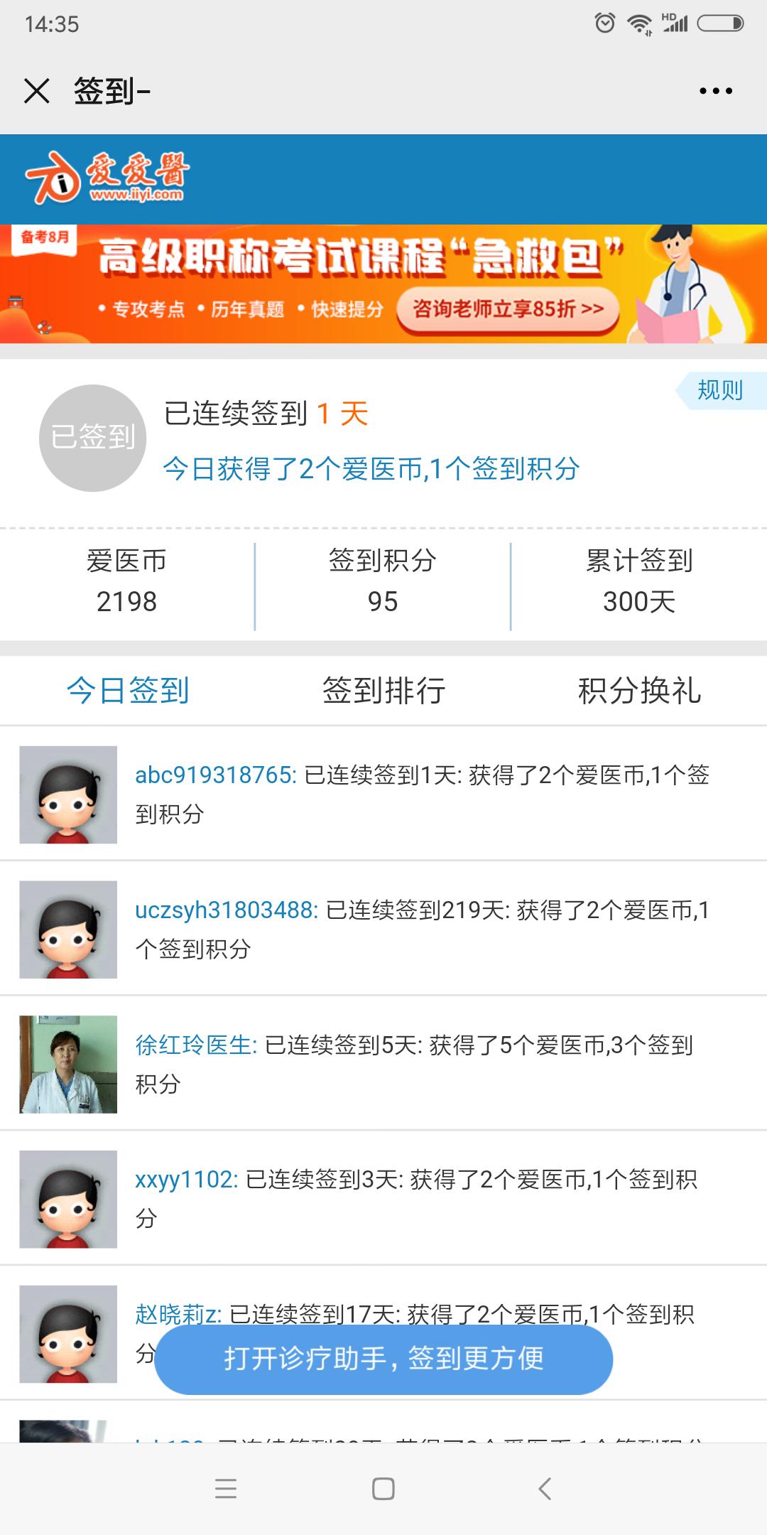 Screenshot_2020-07-09-14-35-38-830_com.tencent.mm.png