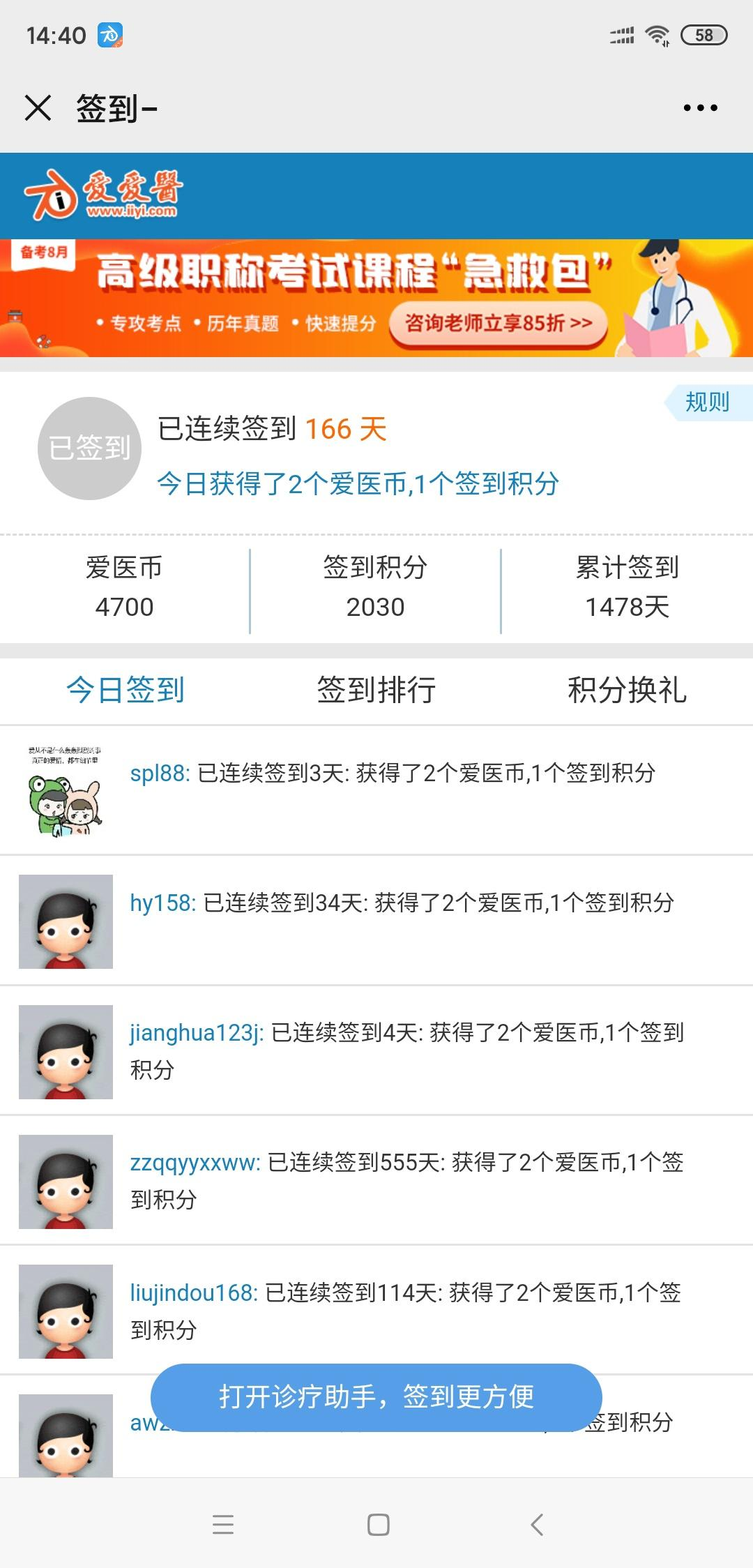 Screenshot_2020-07-09-14-40-40-250_com.tencent.mm.jpg