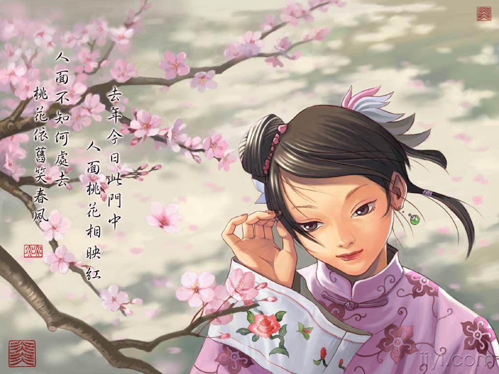 中国古诗词名句大搜集