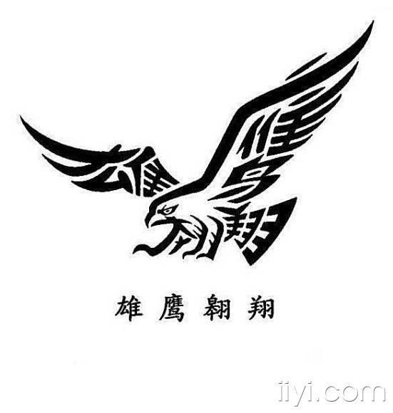 雄鹰.jpg