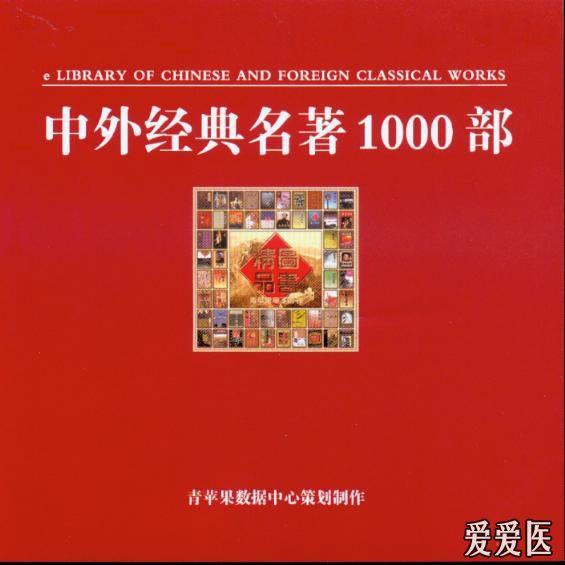 CD0-FC.jpg