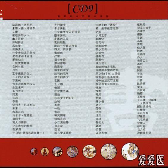 CD9-FC.jpg