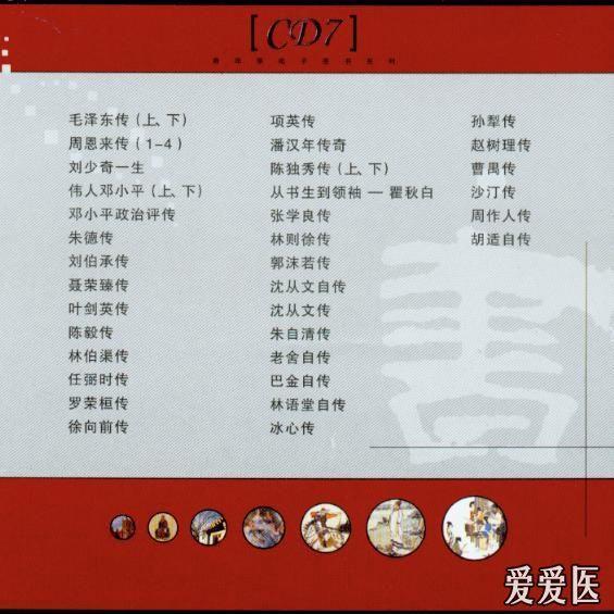 CD7-FC.jpg