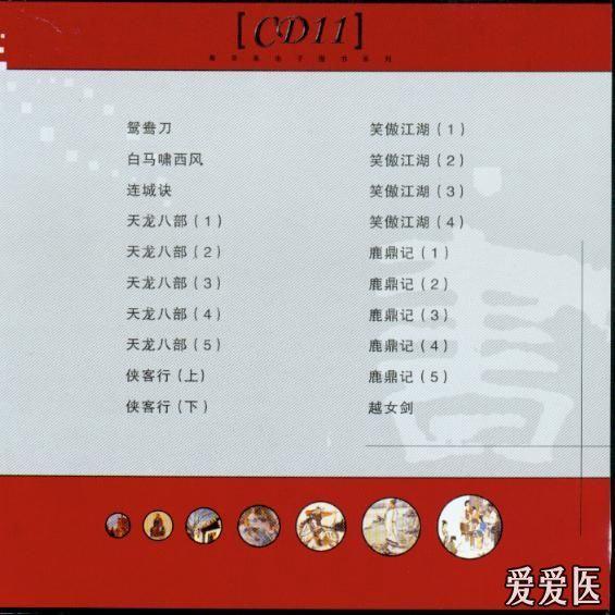 CD11-FC.jpg