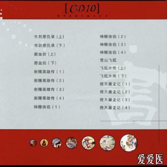 CD10-FC.jpg