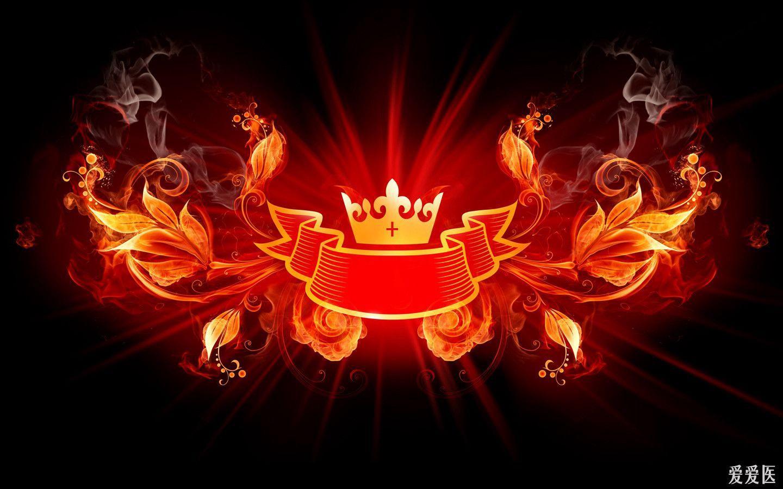 fiery_crown.jpg