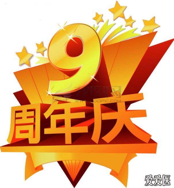 OOOPIC_qianlong2000_20081217d37c324df702e303.jpg