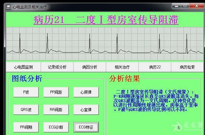 QQ截图20130604110259.jpg