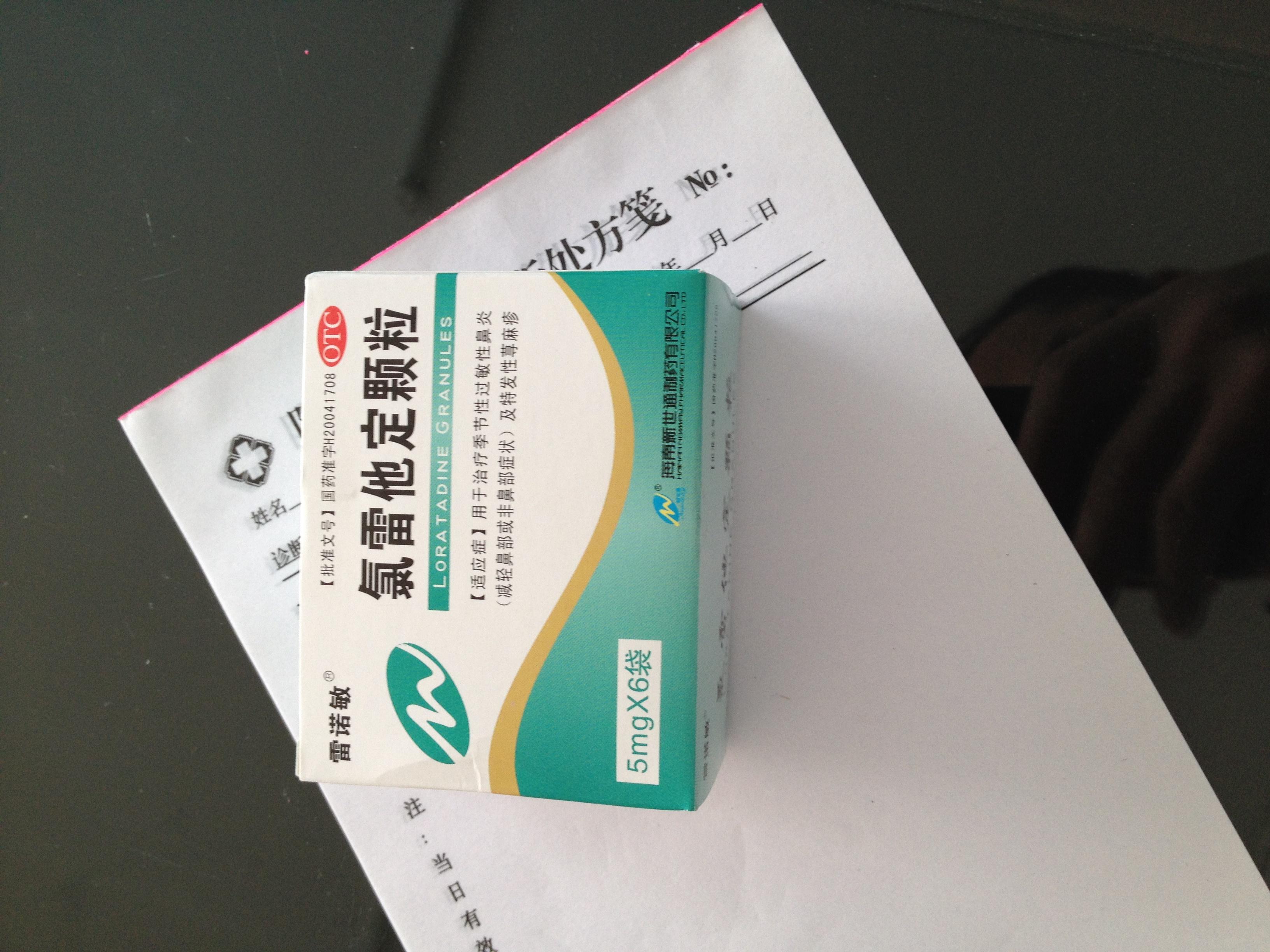 过敏性鼻炎验方  过敏性鼻炎偏方红霉素