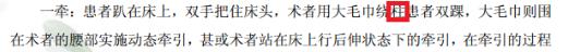 QQ截图201402.png