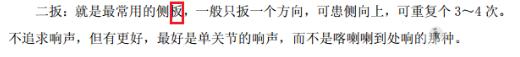 QQ截图201403.png