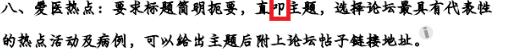 QQ截图201407.png