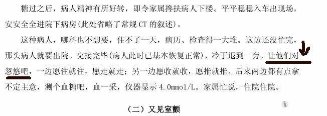 QQ图片20140201151137.jpg