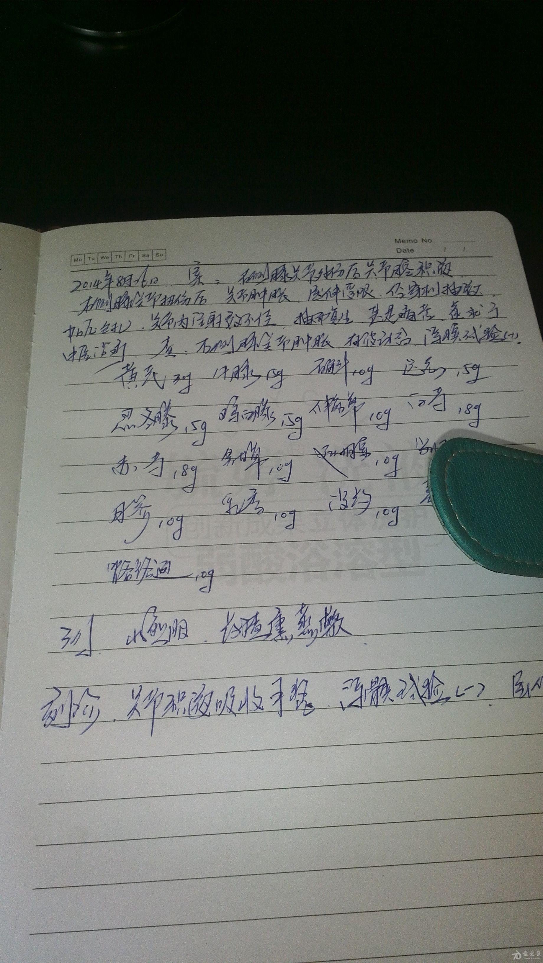 IMG_20150420_101409.jpg