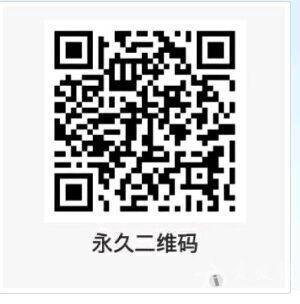 爱爱医诊疗联盟.jpg
