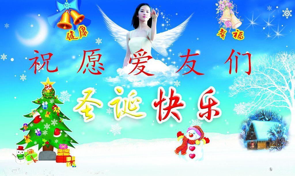 圣诞节3_副本.jpg