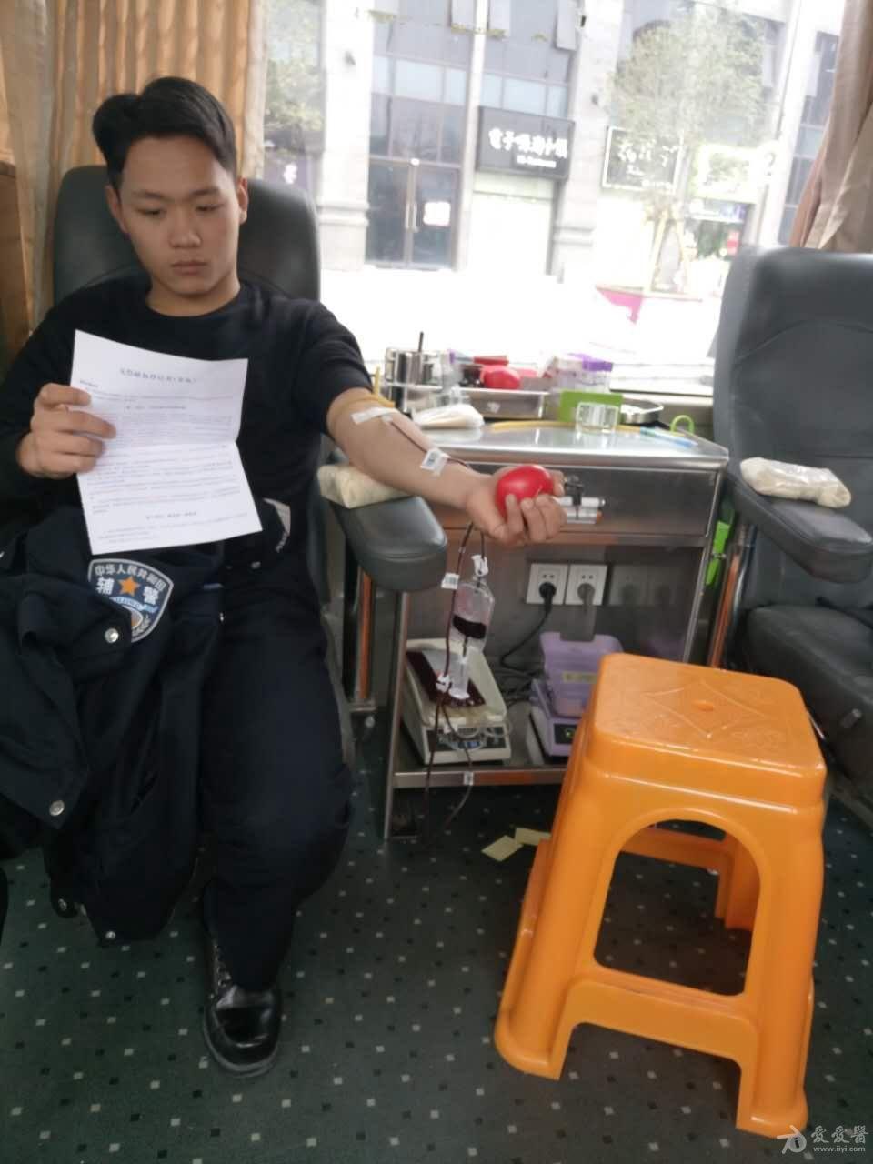 献血20171.jpg