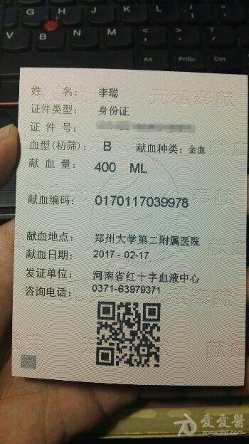 IMG_20170217_214418.jpg