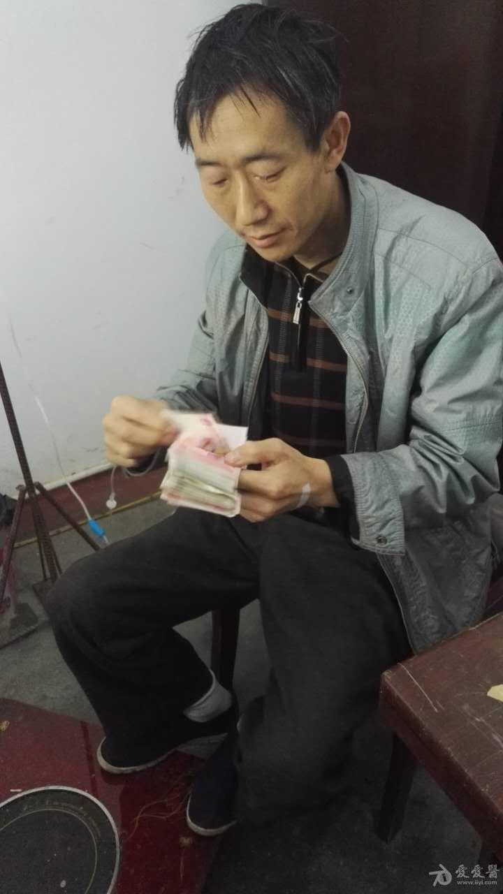 他数赢得钱样子,祝他多赢钱