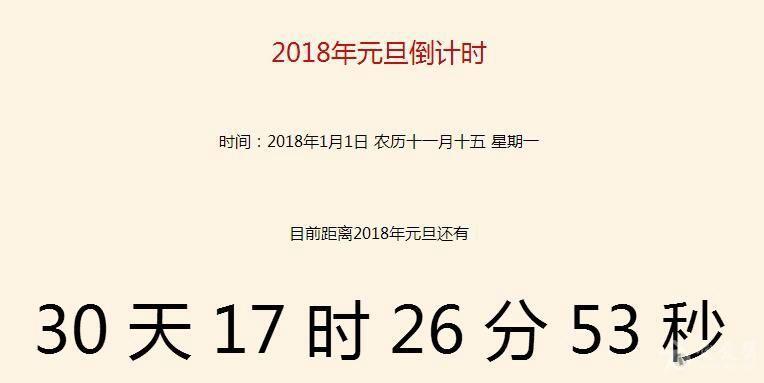 QQ截图20171201063312.jpg